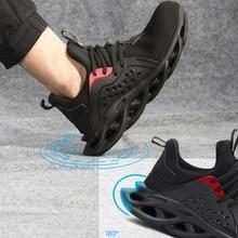Steel Toe Shoes Men Women Piercing-proof Lightweight Breathable Work Safe Shoes BHD2
