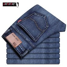 2019 New Business Mens Classic Casual Stretch Slim Jeans Male  Fashion Skinny Vintage Jeans men's youth straight long Denim pant