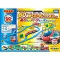 Takara tomy plarail trem elétrico 60th aniversário kit brinquedo pista carro crianças presentes