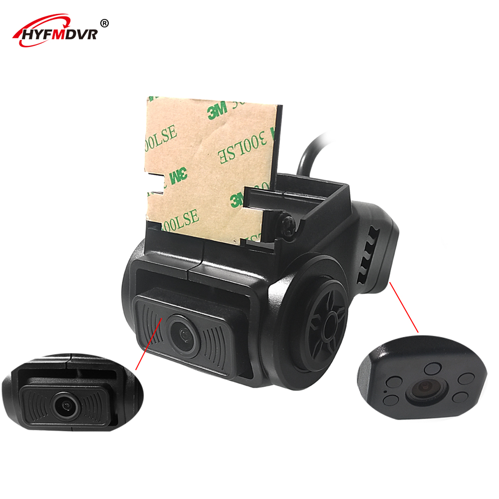 HYFMDVR Best-selling truck reversing camera bus rear view dual lens night vision camera image