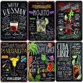 Tiki Bar открытая летняя пивная Ретро металлическая жестяная вывеска Mojito Martini CUBA LIBRE Коктейльная табличка для бара, художественные наклейки, На...