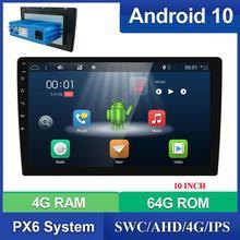 Car Radio Android 10.0 Universal GPS Navigation Bluetooth Split Screen Wifi Car Audio Stereo RDS USB Car Multimedia 4GB+64GB