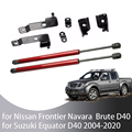 Для Nissan Frontier Navara D40 2004-2018 для Pathfinder (R51) 2x передний капот модифицирует газовые стойки  поддерживающие амортизаторы