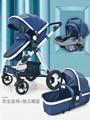 Тележка для новорожденных с высоким обзором может сидеть на лежащей корзине  переносить переносные двухходовые большие колеса и пространс...