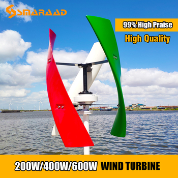 Hot Free Energy Windmill 300w 400w 600w Vertical Axis Permanent Maglev Wind Turbine Generator 12v 24v 48v With MPPT Controller wind generator ne 300r 300w wind turbine generator windmill streetlight nylon fiber blade vertical generator