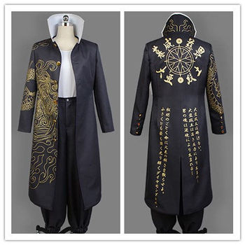 Danganronpa Dangan Ronpa Cosplay Mondo Owada Oowada Cosplay Costume Adult Men Jacket Coat Only недорого