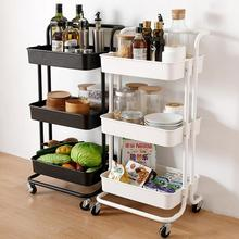 Utility-Cart Wheel-Handle Rolling-Storage Kitchen Trolley Multifunction with for HWC