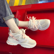 Women Shoes 2019 New Chunky Sneakers For Women Vulcanize Shoes Casual Fashion Dad Shoes Platform Sneakers Basket Femme Krasovki(China)