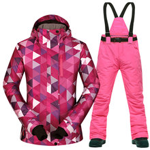 스키 복 여성 방풍 방수 따뜻한 의류 자켓 스키 바지 스노우 의류 겨울 스키와 스노우 보드 정장 브랜드