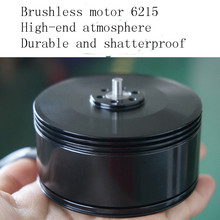 Q6 Q6L Series 6215 KV170 KV340 Brushless Motor for Electric RC Agriculture Airplane Plane