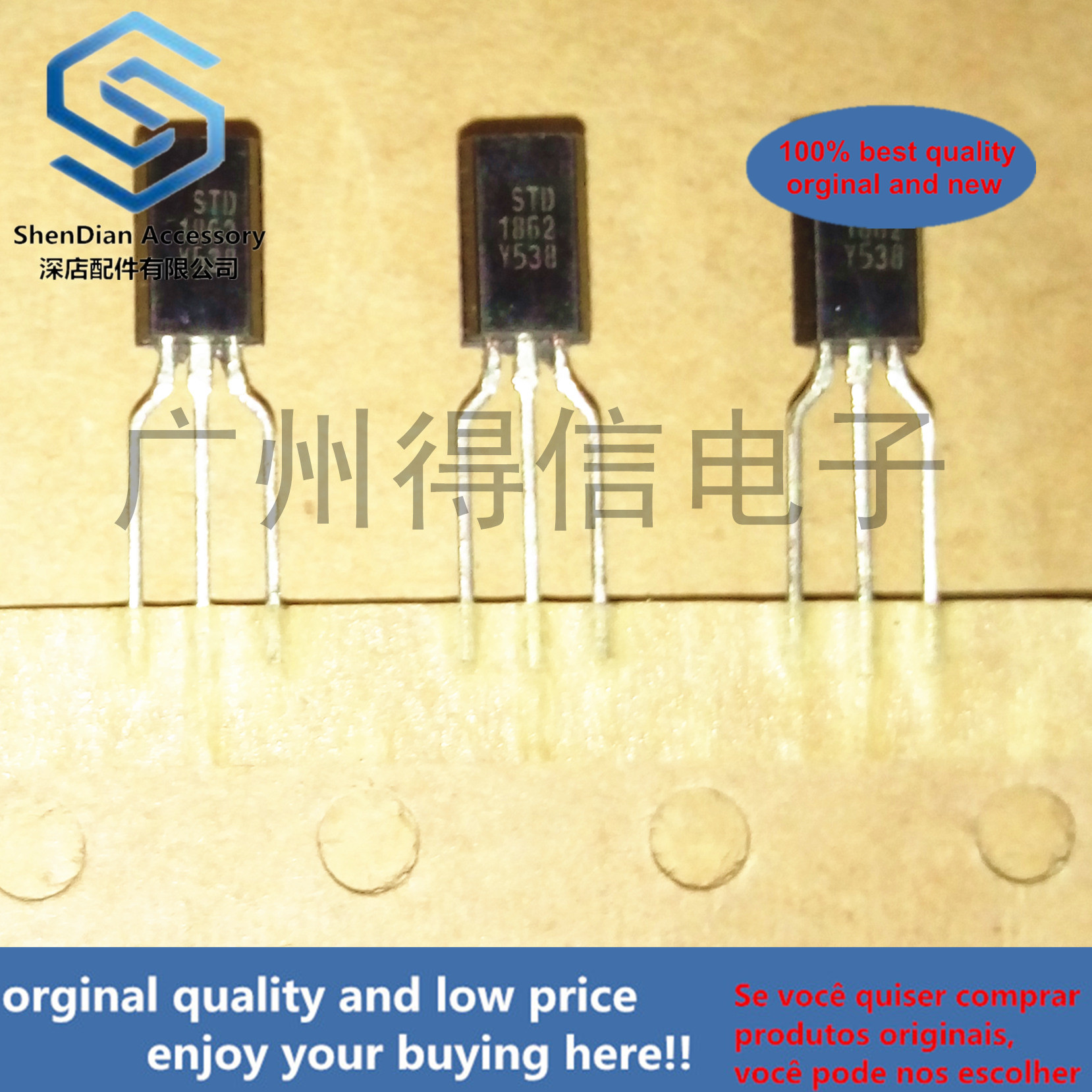 10pcs 100% Orginal STD1862 D1862 1862  TO-92L NPN Silicon Transistor Real Photo