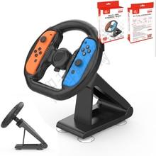 Pièces de volant tactile pour Nintendo Switch, accessoires de jeu de course