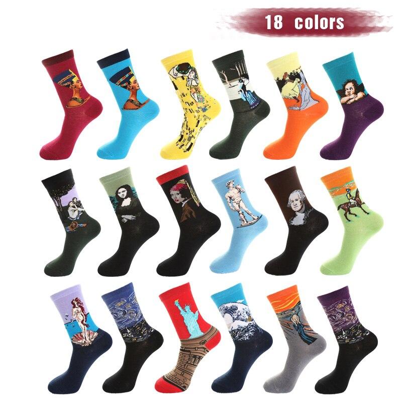 Up Grade Colour Crew Cotton Happy Sock Men Women British Style Casual Harajuku Designer Brand Fashion Novelty Art For Couple Fun
