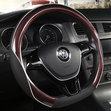 D Shape O shape Car Steering Wheel Cover Non-slip PU Leather for POLO GOLF 7 Scirocco Suzuki Swift Nissan Rogue High Quality