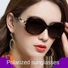 Новинка 2020 модные поляризационные солнцезащитные очки с цветами