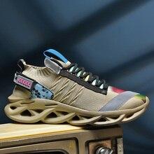 Air Sole Shoes Men Women Running