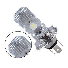 цены на Energy-saving car light bulb binocular electric car light motorcycle led headlight H4 interface  в интернет-магазинах