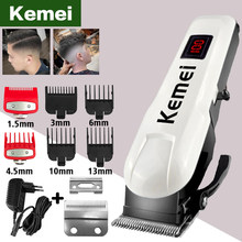 Kemei elektryczna maszynka do strzyżenia włosów trymer dla mężczyzn profesjonalne oleista głowa strzyżenie męska broda fryzjer trymer do włosów cordless styling tool5