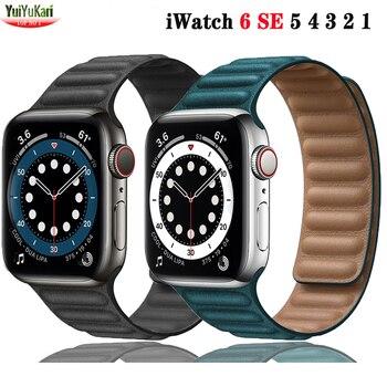 Strap for Apple watch band 44mm 40mm correa iWatch band 42mm 38mm magnetic loop belt Leather Link bracelet for series 6 5 4 3 SE