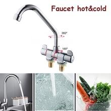 Mixer Tap Bath Faucet Cold&hot Deck Kitchen Camper Bathroom Basin Faucets Waterfall Basin Sink For RV Caravan Boat 360 Rotation