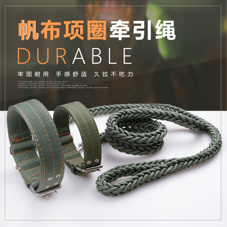 Suitable For Dog Hand Holding Rope Brad Dogs Dog Rope Multi-Dela Medium-sized Golden Retriever Shepherd Dog Unscalable Item