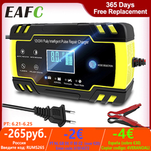 12V 24V 8A Full Automatic Battery chargers Digital LCD Display Car Battery Chargers Power Puls Repair Chargers Wet Dry Lead Acid