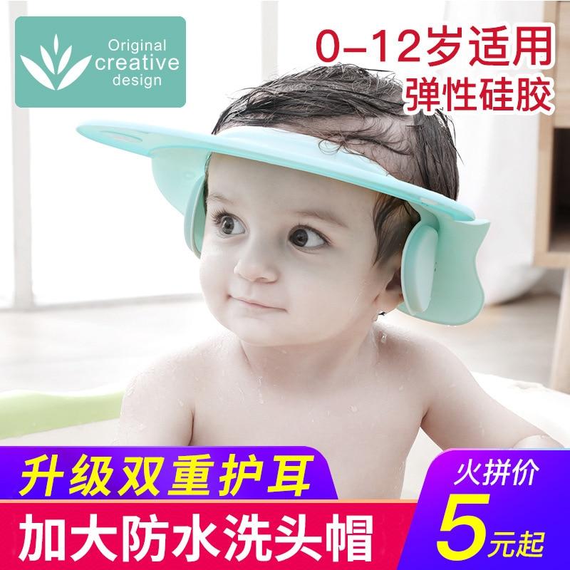 Baby Shampoo Useful Product Children Shampoo Shower Cap Kids CHILDREN'S Bath Cap Waterproof Infant Earmuff Silica Gel Adjustable