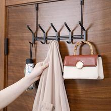 Hak do zawieszania drzwi dziurkacz bezpłatny wieszak na drzwi kapelusze torby uchwyt krawat szalik wieszak na klucze żelaza wieszak ścienny ubrania płaszcze Rack półka na ręczniki tanie tanio CN (pochodzenie) iron D7605 Double Row Metal Wrought Over the Door Hook steel multifunction hanger handbag holder multiple hangers space saving coat hanger
