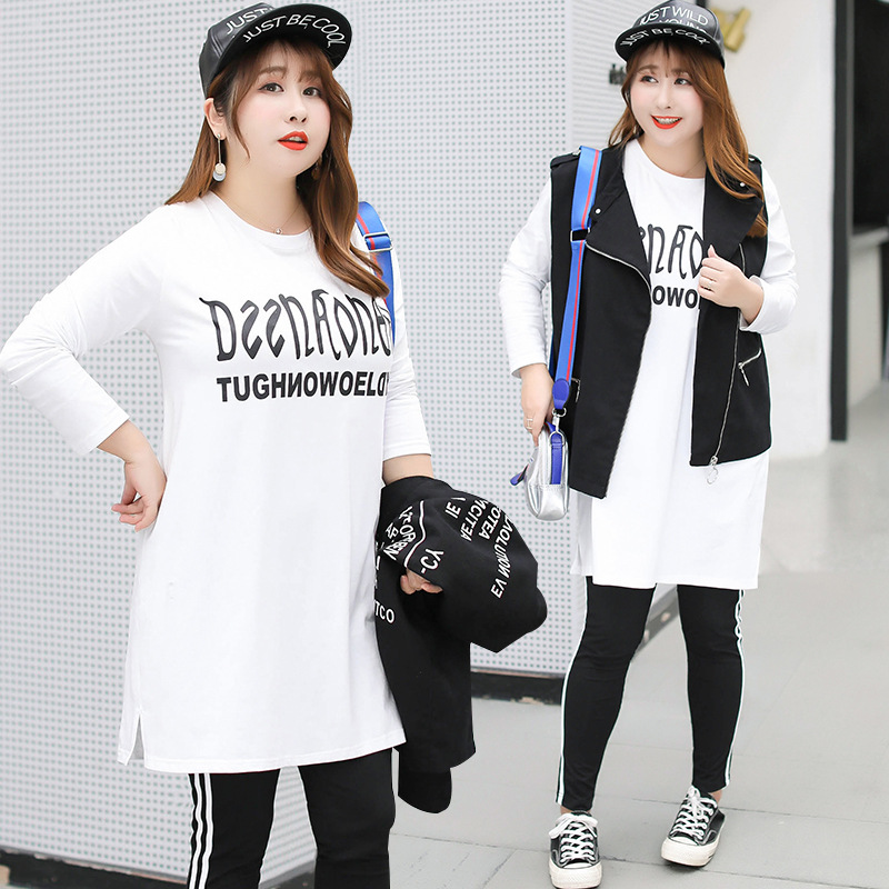 [Xuan Chen] Autumn Clothing New Style Plus-sized WOMEN'S Dress Fat Mm Casual Three-piece Set Ultra-Large Size Set On Behalf Of 6