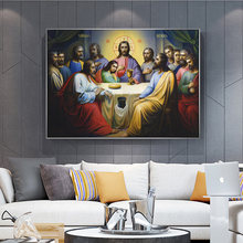 The Last Supper of Christianity Wall Art Canvas Painting Wall Art for Living Room Home Decor (No Frame)
