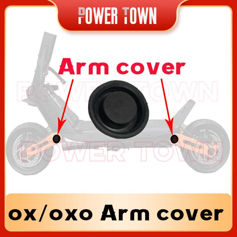 Крышка переднего и заднего кронштейна для электрического скутера oxo ox