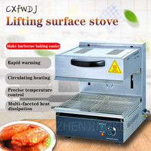BS-450S Lifting Surface Stove Western Type fire Oven Oven Adjustable Toaster Electric Stove gpc 450s