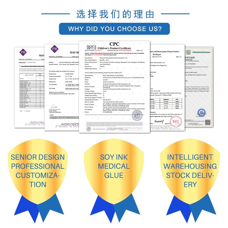 企业认证主图-V19.09-05V2