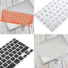 10 цветов мягкая силиконовая накладка на клавиатуру наклейка