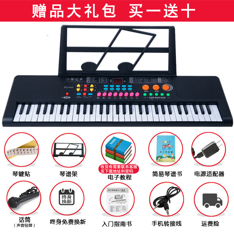 Multi-functional CHILDREN'S Electronic Keyboard GIRL'S Beginners Music Small Piano-Playing 1-3-6-12 Years Old Baby Toy