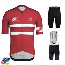 Wielertrui Set 2020 Pro Team Rcc Raphaful Fietsen Kleding Kit Mannen Bike Uniform Mtb Bike Wear Triathlon Maillot Ciclismo(China)