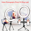 Photography LED Selfie Ring Light 16CM Stepless Lighting Dimmable With Cradle Head For Makeup Youtube Facebook Video Live Studio flash sale