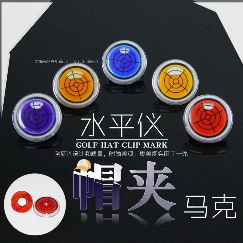 Golf Hat Clip Level Mark Plastic Material Ballmarker Golf Accessories Supplies Five-Color Selectable Wear-Resistant