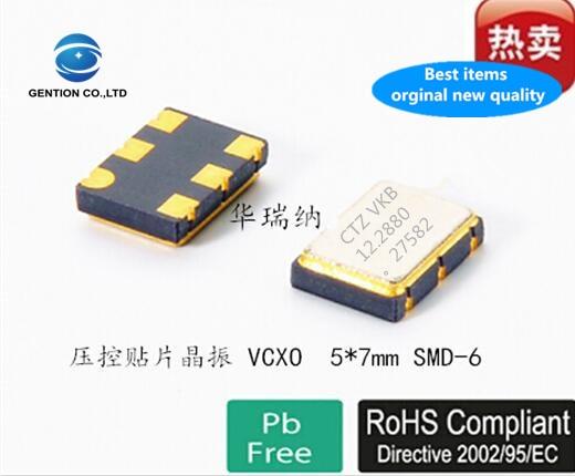 5pcs 100% New And Orginal VCXO 7050 6-pin Voltage-controlled Chip Crystal CSX-750VKB 12.288M 12.288MHZ 5070
