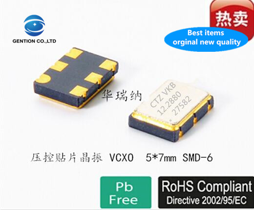 5pcs 100% New And Orginal VCXO Voltage Controlled Patch Crystal 5X7mm 5070 7050 6-pin 12.288M 12.288MHZ Imported