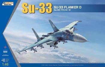 KINETIC 48062 1/48 Su-33 Flanker D Fligher Model
