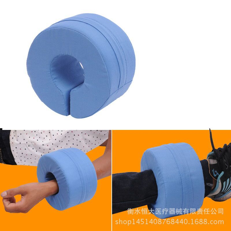 Anti-bedsore Mat Hand Ring Foot Ring Turn Over Nursing Pad Bed Paralyzed Patient Rehabilitation Nursing Supplies