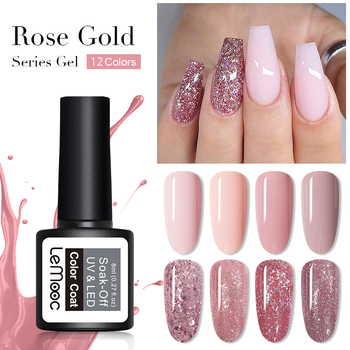 1 Bottle LEMOOC UV Gel Nail Polish Rose Gold Series Shiny Sequins Long Lasting Soak Off Nail Gel Varnish Nail Art DIY Design