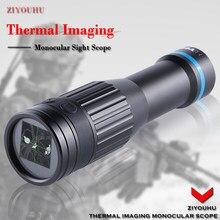 S1 imagerie thermique monoculaire, petit point d'accès, chasse, portée optique, Vision nocturne à infrarouge, caméra thermique, télescope