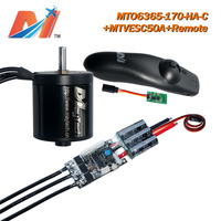 Maytech electric mountain board 6365 170KV engine motor and electric skateboard wireless remote and 50A SuperESC based on VESC skateboard electric skateboard skateboard motor motor -