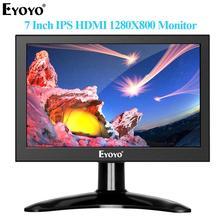 Eyoyo EM07H 7 Inch Mini IPS LCD Screen HDMI Monitor TV Computer Screen 1280x800 VGA AV BNC 12V Monitor For CCTV Security Camera