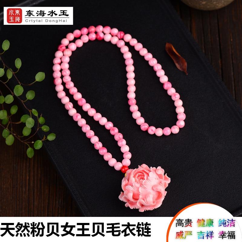 East China Sea Jade Natural Women's hobea round Beads Powder Bay Necklace Rouge Powder Shellfish Elegant Bead Necklace Women's F