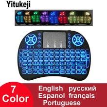 Yitukeji i8 mini teclado sem fio retroiluminado inglês russo francês espanhol 2.4ghz ar mouse touchpad remoto para android caixa de tv pc