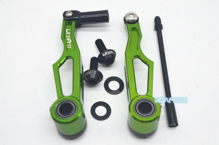 1Pair Ultra-light Aluminum Alloy V-brake Long Short Arm for Folding Bike Bicycle