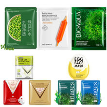 9Pcs BIOAUQA Blood orange seaweed face masks Oil-control Moisturizing facial mask resurrection grass bean essence  skin care
